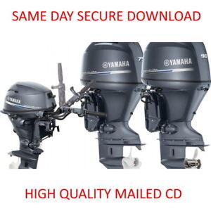 2004-2011-Yamaha-F80B-F100D-Outboard-Motor-Service-Manual-PDF-on-CD