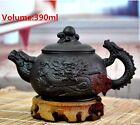 Chinese big tea pot zisha purple clay tea set zi ni tea pot 390ml dragon relief