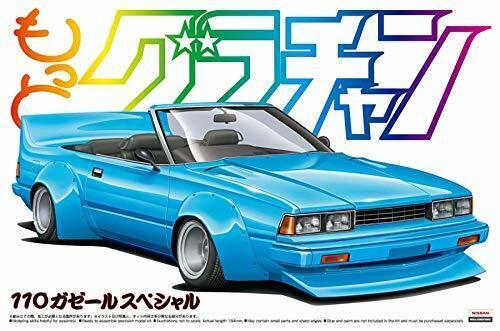 Aoshima 1 24 more Gurachan No.SP 110 Gazeru Special