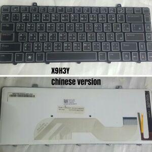 Alienware-M11x-M11xR2-R3-Laptop-Keyboard