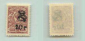 Armenia, 1920, SC 147, mint. e8363