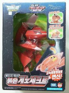 Battery Operated TAKARA TOMY Pokemon Plamon NEO Genesect Action Kit