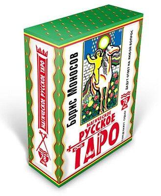 Neue Karten Deck Russisch Tarot 78 Sammlung Rare Deluxe Folklore Monosov Buch