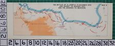 WW2 MAP ~ BATTLES OF EL AGHEILA 13 DECEMBER 1942 BUERAT ~ ADVANCE TO MEDENINE
