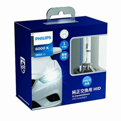 PHILIPS Head Light HID Bulb D4S//D4R 6000K 2850lm 42V 35W X-treme Ultinon
