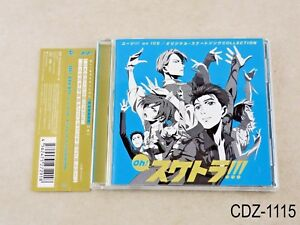 Yuri-on-Ice-Skate-Song-Collection-Japanese-Import-Suketora-Music-CD-US-Seller