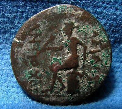 Obliging Seleukid King Ekbatana Mint 223-187 Bc Antiochos Iii 'the Great' Good Heat Preservation Æ 23mm Coin