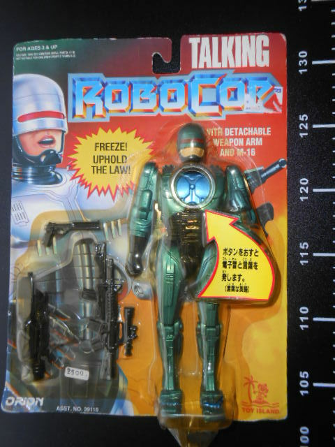 Robocop Orion Toy Island Talking Japan