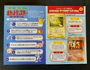 Pokemon Toyota Folder Pikachu & Arcanine CD Promo Sealed Japanese (T)