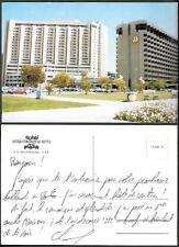 United Arab Emirates Dubai Inter Continental Hotel PPC 1980s. Cars