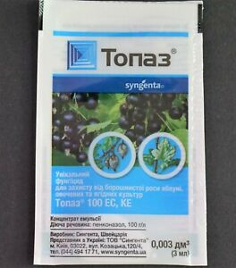 Fungizid-Topaz-Fertilizer-Duenger-Pflanzen