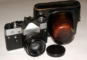 VERY-RARE-Zenit-15-USSR-SOVIET-SLR-FILM-35-mm-CAMERA-HELIOS-44M-2-58-Carl-Zeiss