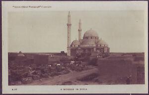 Syria 1919 MOSQUE - British Official Photograph A. 32 - ISLAM Muslim Postcard
