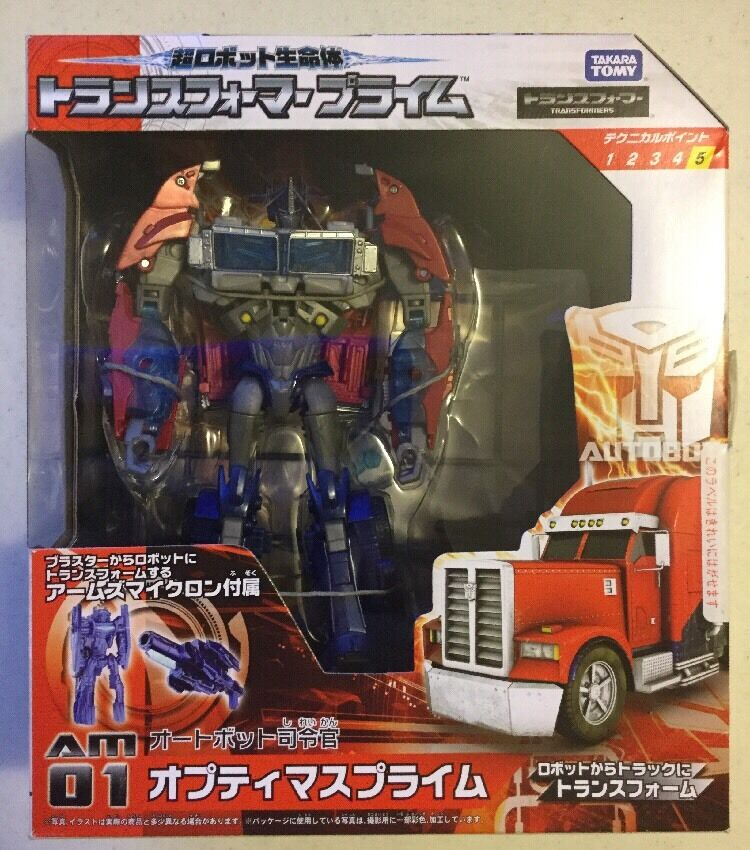 Transformers Prime Takara AM-01 Arms Micron Optimus Prime