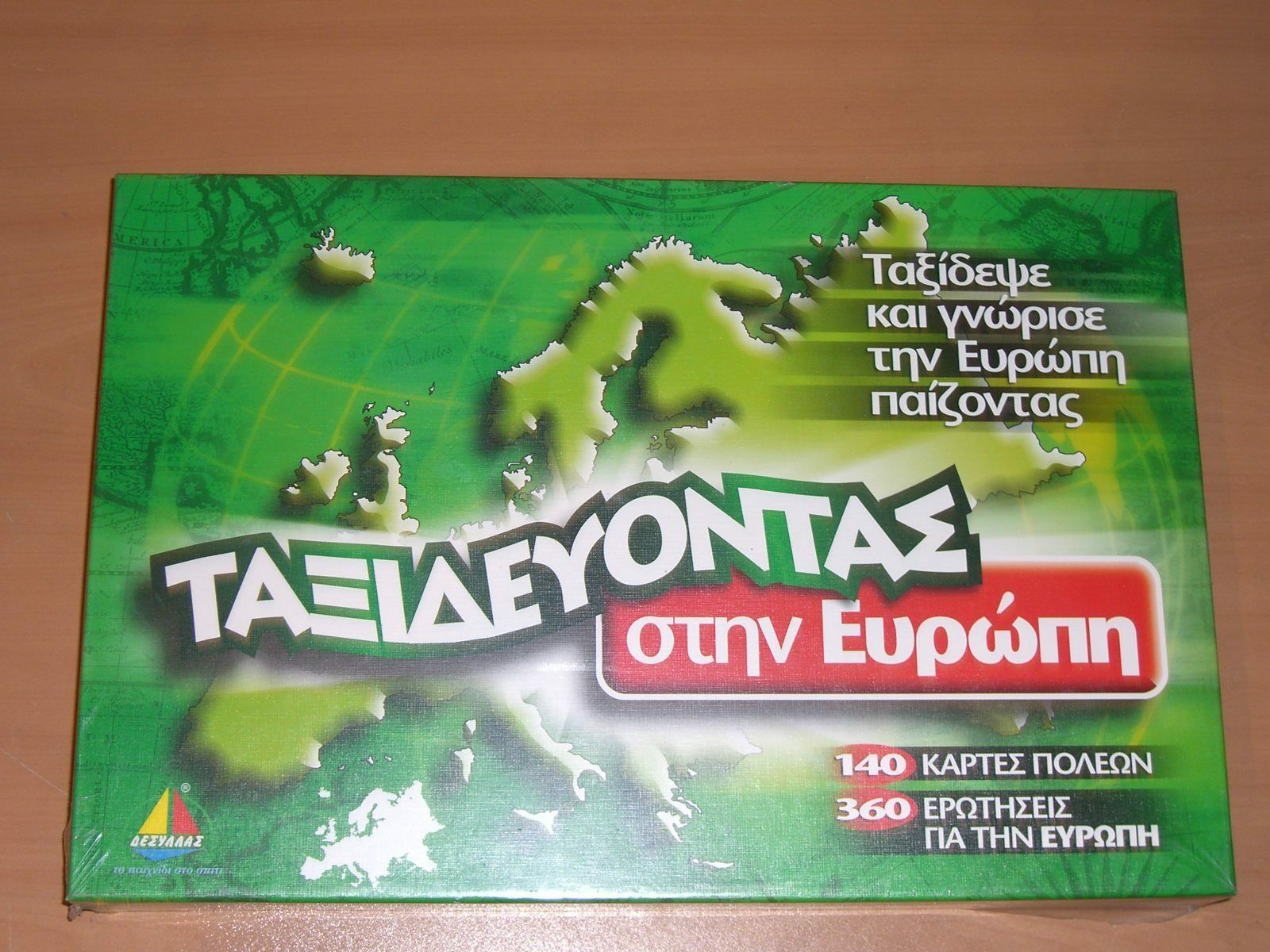 VINTAGE GREEK BOARD GAME TRAVELING EUROPE DESYLLAS SEALED