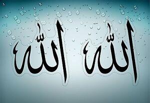 Allah En Arabe 2x autocollant sticker voiture moto taille islam calligraphie arabe