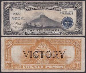 ND (1944) US Philippines Victory 20 Pesos, Osmena-Hernandez Pick-98a Banknote