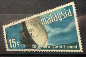 Malaysia Used Stamp - 1970 Satellite Earth Station (Trapezium Stamp)