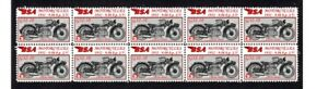 BSA-MOTORCYCLES-STRIP-OF-10-MINT-VIGNETTE-STAMPS-1932-G32-10