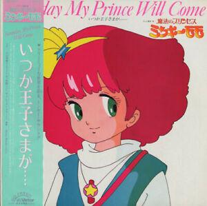 OST Minky Momo Someday My Prince Will Come Victor JBX-2028 LP JAPAN OBI INSERT