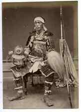 Samurai Warrior 1880 Japan Sword Armour Bow 7x5 Inch Reprint Photo