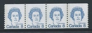 Canada-604iv-Coil-Jump-Strip-of-4-DF-Paper-Variety-MNH-Free-Shipping
