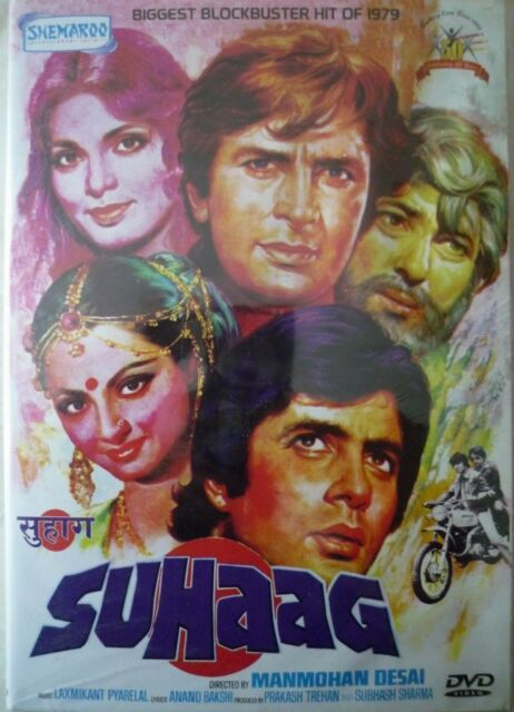 SUHAAG - ORIGINAL BOLLYWOOD DVD - AMITBH BACHCHAN, SHASHI KAPOOR, REKHA, PARVEEN