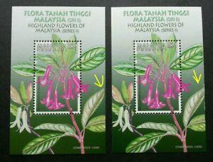 SJ-Highland-Flowers-Malaysia-2000-Flora-ms-pair-MNH-error-variety-rare