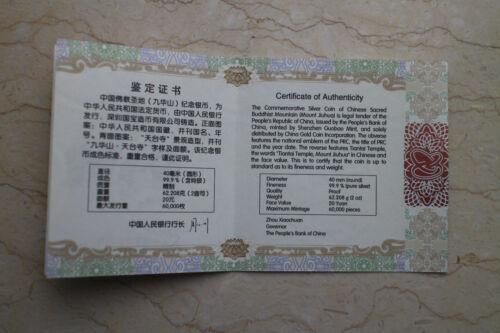 China 2015 2oz Silver Chinese Sacred Buddhist Mountain Mount Jiuhua