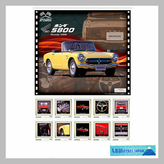 F/S Kyosho HONDA S800 1/64 mini mini mini car and postage stamp set Japan Post limited 7a9773