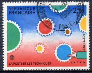 Agressif Stamp / Timbre France Oblitere N° 2200 Philexfrance 82 Belle En Couleur