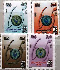 IRAQ IRAK 2007 1744-47 65th Ann Rafidain Bank Economy Wirtschaft Emblem MNH