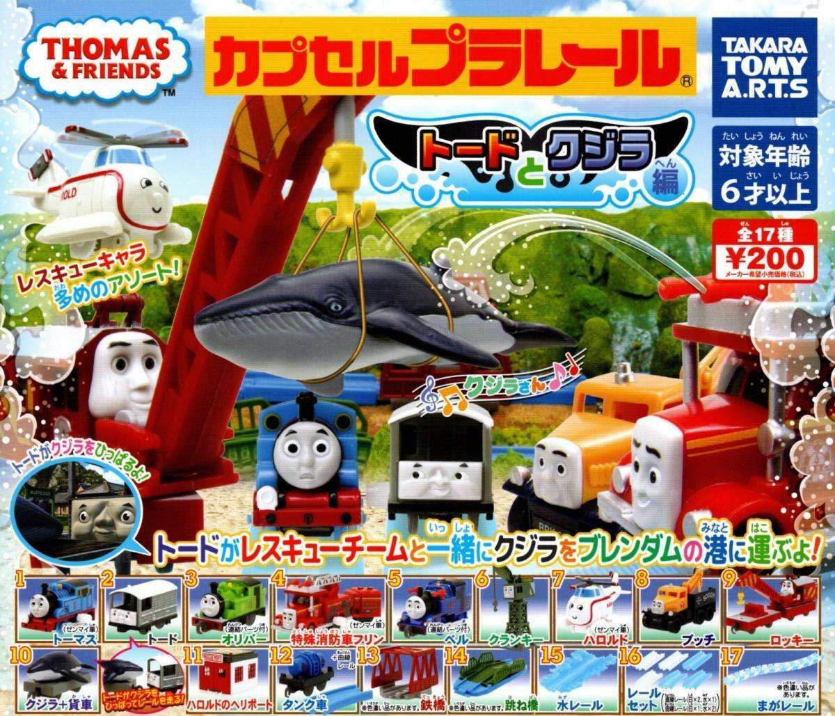 Thomas & freunde windup Set Capsule Plarail Oliver Toad Flynn Belle Cranky Wale