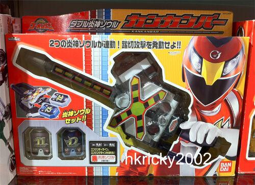 Bandai Go-onger DX Double Engine Soul Kankanbar RPM Rail Saber Role Play Weapon