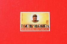1967 CHINA STAMP 8F W6 Mao USED