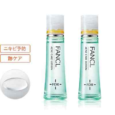 JAPAN Fresh FANCL Acne Care Line LOTION Medicated Additive Free 30ml x2 Tracking