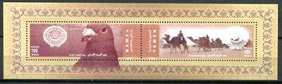 Jemen Yemen 2009 Tag Der Post Gemeinschaftsausgabe Joint Issue Block 56 Mnh Diversifizierte Neueste Designs Jemen Briefmarken
