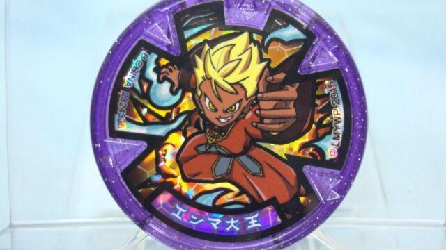 F/S Yokai watch medal Enma Daio Theater Limited E medal Purple Japan yo-kai New