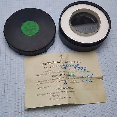 Optical Flat Parallel Bottom   80mm .