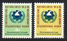 UN / New York office - 1963 UNCSAT Mi. 124-25 MNH