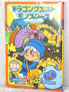 DRAGON-QUEST-MONSTERS-Terry-039-s-Wonderland-Guide-w-Map-Game-Boy-Book-1998-VJ29