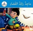 The Arabic Club Readers: Blue Band: Majid the Astronaut by Maha Sharba, Amal Ali, Ilham Salimane, Rabab Hamiduddin (Paperback, 2014)
