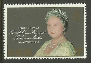 ST-HELENA-1980-80th-Birthday-QUEEN-ELIZABETH-QUEEN-MOTHER-1v-MNH