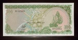 MALDIVES 100 RUFIYAA P14 1987 BOAT CONCH TOMB UNC DHOW MONEY BILL ASIA BANK NOTE