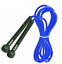 ✅ Springseil Sprungseil Hüpfseil Seilspringen Skipping Robe ✅