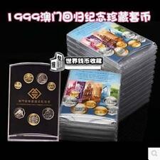 1999 Macau Return to China 7pcs Mint Coins Sets 1999年 澳门回归纪念币 7枚全套