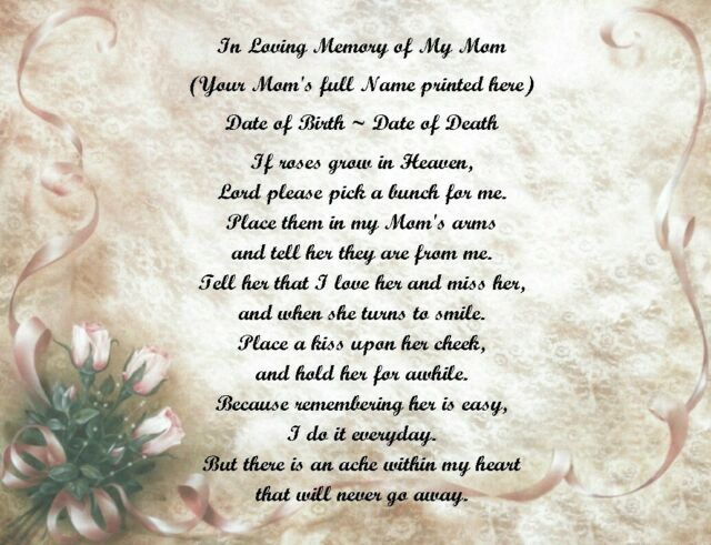 If Roses Grow In Heaven Personalized Poem In Loving Memory Of Your Mom