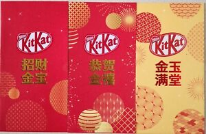 Ang Pow Packets - 2021 KitKat set of 3 design