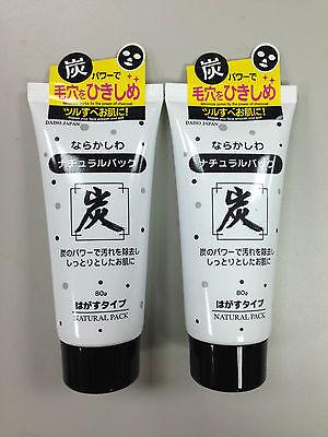 DAISO JAPAN NATURAL CHARCOAL NATURAL PACK BLACKHEADS PEEL OFF MASK 80g X 2 PCS