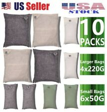 Lopbinte 5 Pack Natural Bamboo Charcoal Air Purifying Bag Nature Fresh Air Purifier Bags Activated Charcoal